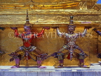THAILAND, Bangkok, GRAND PALACE (Wat Phra Keo), Demon Guardian figures, THA665JPL