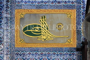 TURKEY, Istanbul, Topkapi Palace, Pavilion of the Holy Mantle, Sultan's tughra (signature), UR1108PL