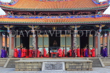 Taiwan, TAIPEI, Confucius Temple, and ancient ritual ceremony being performed, TAW1087JPL