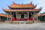 Taiwan, TAIPEI, Confucius Temple, and ancient ritual ceremony being performed, TAW1112JPL