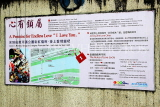 Taiwan, TAIPEI, Rainbow Bridge are, love sign instructions and information, TAW993JPL