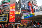 Taiwan, TAIPEI, Ximending Shopping District, advertisement signs, TAW1307JPL