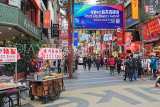 Taiwan, TAIPEI, Ximending Shopping District, street scene and mobile food stalls, TAW1299JPL