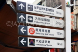 Taiwan, TAIPEI, street sign directions to tourist sights, TAW938JPL