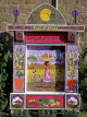 UK, Derbyshire, Youlgreave, Well Dressing, 'Every Gift Is From Above', reading room well, UK9723JPL