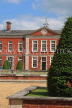 UK, Hampshire, WINCHESTER, Peninsula Barracks, UK8106JPL