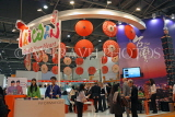 UK, LONDON, ExCel Centre, World Travel Market show, Taiwan stand, UK31127JPL