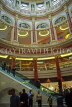 UK, Lancashire, MANCHESTER, Trafford Centre shopping mall, UK4588JPL