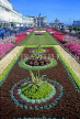 UK, Sussex, EASTBOURNE, Carpet Gardens (by seafront), UK4390JPL
