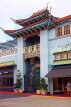 USA, California, Los Angeles, Chinatown, Central Plaza buildings, US4966JPL