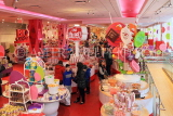 USA, New York, MANHATTAN, FAO Schwarz toy store, US4617JPL