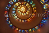 USA, Texas, DALLAS, Spiral Chapel, interior (looking up spiral) and stained glass work, DAL232JPL