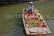VIETNAM, Mekong Delta, floating market, fruit and vegetable seller in boat, VT708JPL