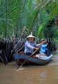 VIETNAM, Mekong Delta, two women in a sampan, VT384JPL