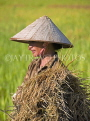 VIETNAM, Ninh Binh, portrait of a rice farmer, VT537JPL