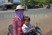 VIETNAM, Saigon (Ho Chi Minh City), mother and child on motorcycle, VT713JPL